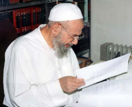 محمد هادی معرفت.jpg