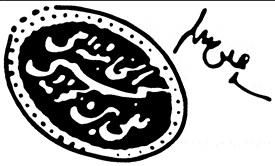 امضای آیت الله خامنهای.jpg