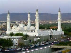 Quba Mosque in Medina