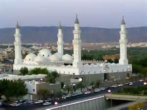 مسجد قبا در مدینه.jpg