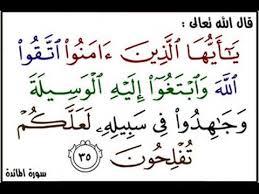 Wasila verse.jpg