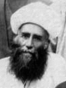 Mirza Husayn Nuri.jpg