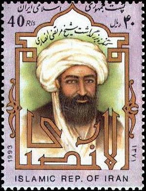 تمبر بزرگداشت شیخ مرتضی انصاری.jpg