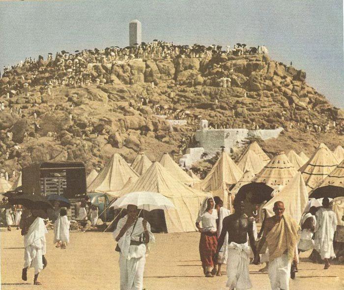 Berkas:جبل الرحمه در عرفات سال ۱۹۵۳میلادی.jpg