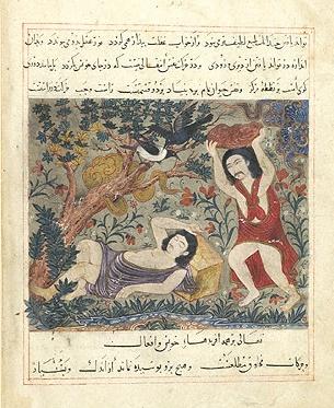 Qabil - WikiShia