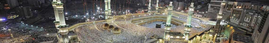 مسجد الحرام ۴.jpg