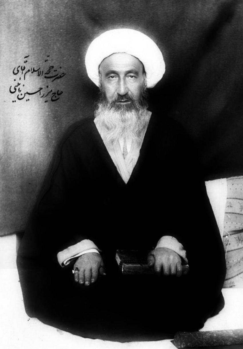 نتيجة بحث الصور عن محمد حسن الغروي الاصفهاني