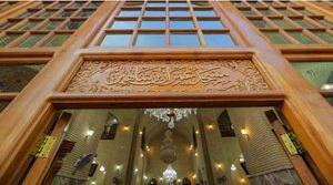 مسجد عمران بن شاهین.jpg