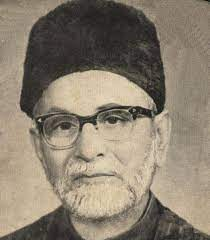 Syed Muhammad Dehlavi.jpg