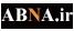 Ahl al-Bait (a.s) Nachrichtenagentur ABNA