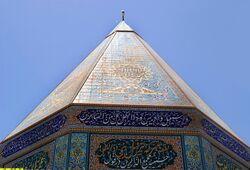 مقبره حزقیال در دزفول.jpg