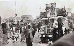 راهپیمایی اربعین سال 1970.jpg