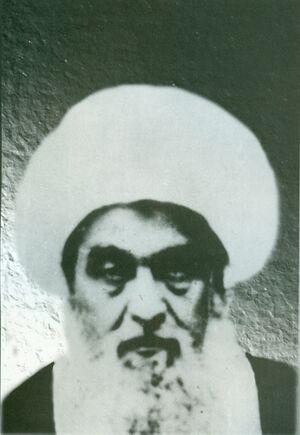 شیخ عبدالله مامقانی.jpg