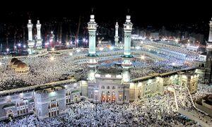 نمایی از مسجد الحرام.jpg