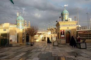 قبرستان شیخان قم.jpg