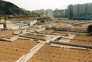 مقبرة المعلاة مدفن سمية بنت خباط