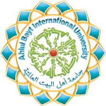 Ahl al-Bayt (a) International University.jpeg
