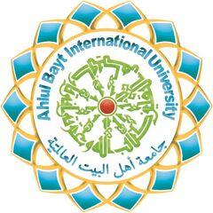 Ahl al-Bayt (a) International University.jpeg