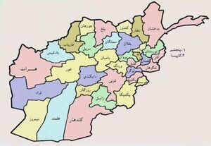 دایکندی در افغانستان.jpg