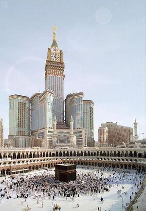 برج ساعت در کنار مسجدالحرام.jpg