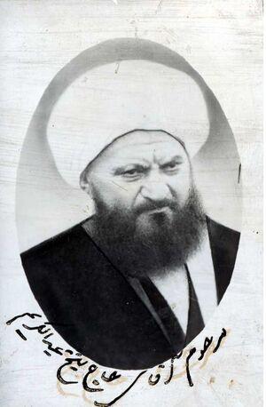 شیخ عبدالکریم حائری 2.jpg