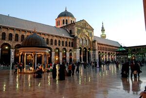 The court of Umayyad Mosque