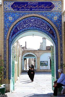 ورودی آستانه امام زاده موسی مبرقع.jpg