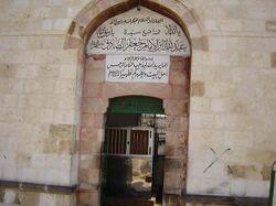 عبدالله پسر امام صادق (ع) در باب الصغیر.jpg