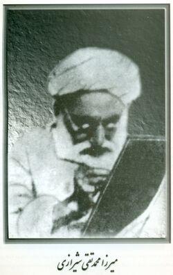 محمد تقی شیرازی.jpg