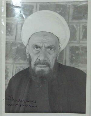 محمد حسین کاشف الغطا.jpg