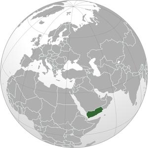 موقعیت یمن.png