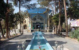 مقبره شیخ صدوق در قبرستان ابن بابویه.jpg