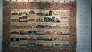 قالیچه کتیبهای سوره الرحمن1.jpg