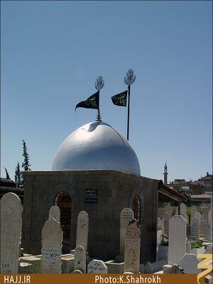 مقبره فضه نوبیه در قبرستان باب الصغیر.jpg