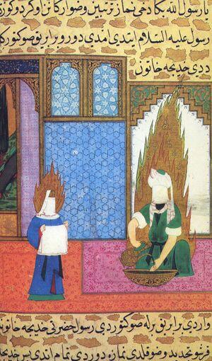 پیامبر(ص) و حضرت خدیجه در حال گرفتن اولین وضو- کتاب سیره النبی-.jpg