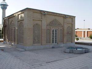 مزار آقامحمد بیدآبادی در تخت فولاد اصفهان.jpg