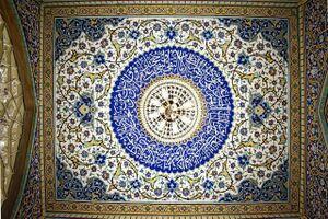 صلوات خاصه حضرت امام رضا(ع) نقش بسته بر سقف راهروی بین رواق دارالذکر و دارالزهد