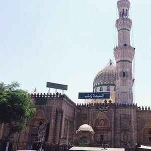 Sayyida zaynab mosque cairo.jpg
