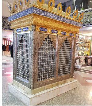 علی بن ابراهیم قمی.jpg