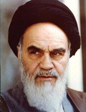 امام خمینی.jpg