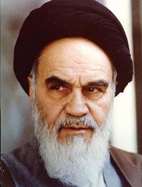 File:امام خمینی.jpg