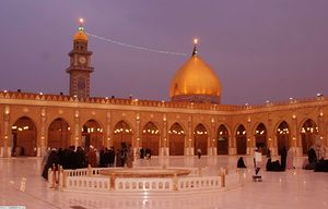 مسجد کوفه.jpg