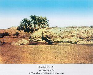 Géographie de Ghadir Khom