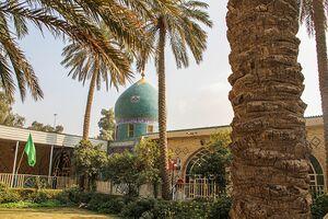 Ibn Idris.jpg