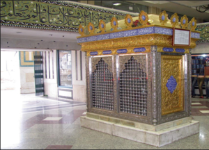 Shrine of Ali b. Ibrahim al-Qummi.PNG