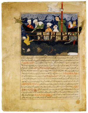نوح در کشتی- کتاب مجمع التواریخ- قرن ۱۵.jpg