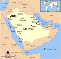 Tabuk, Saudi Arabia locator map.png