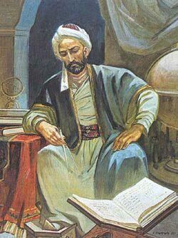 خواجه نصیرالدین طوسی.jpg