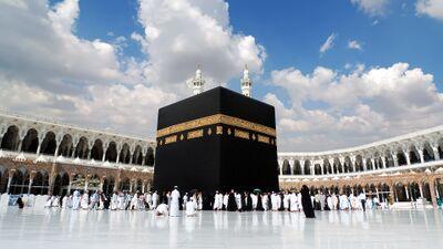 Kaaba 1.jpg