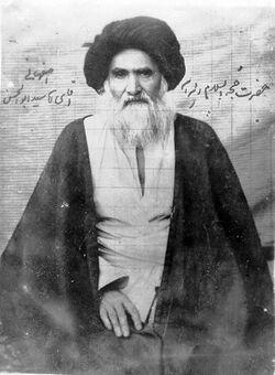 سید ابوالحسن اصفهانی.jpg